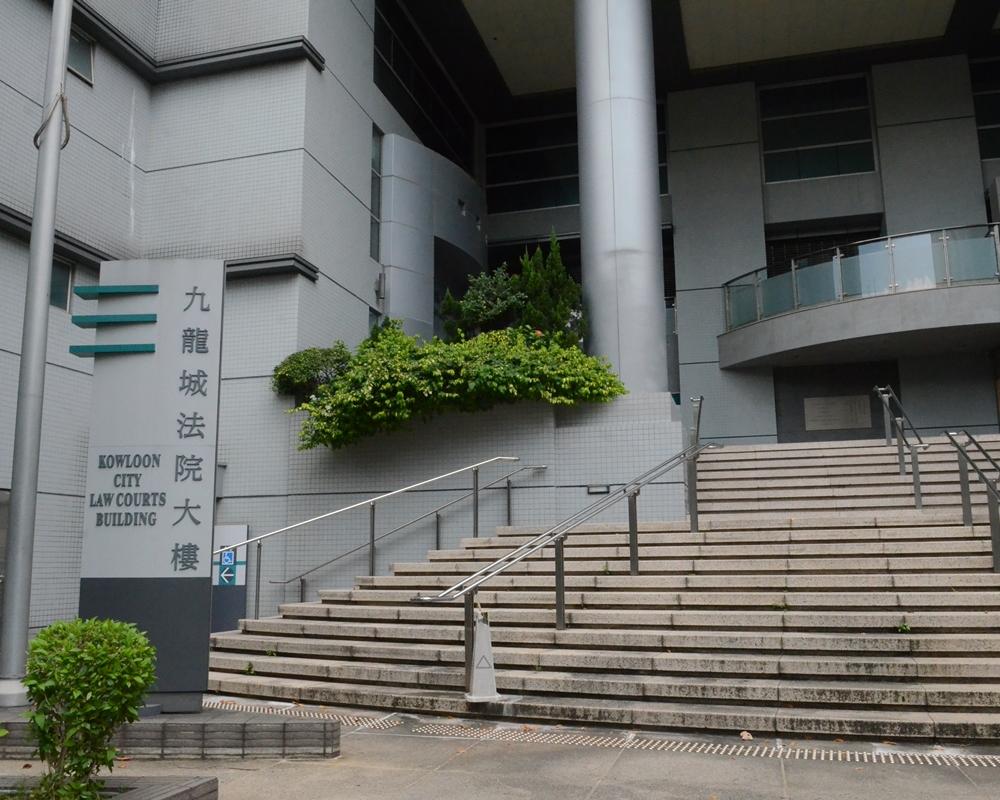 該名父親今在九龍城法院被裁定罪名不成立。