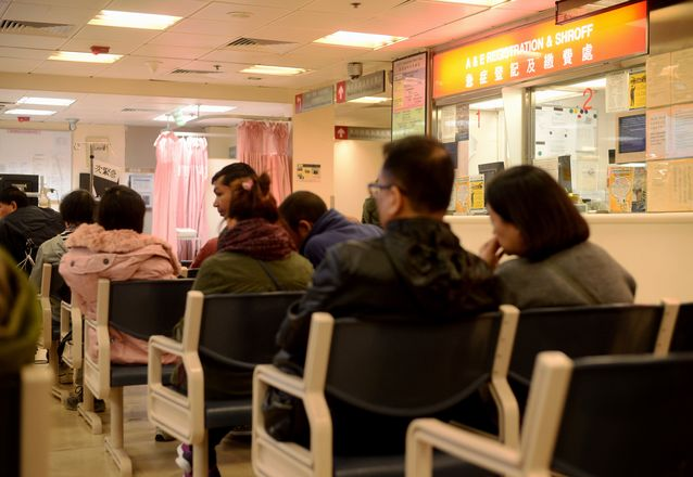 公立醫院急症室在假期期間會如常服務。