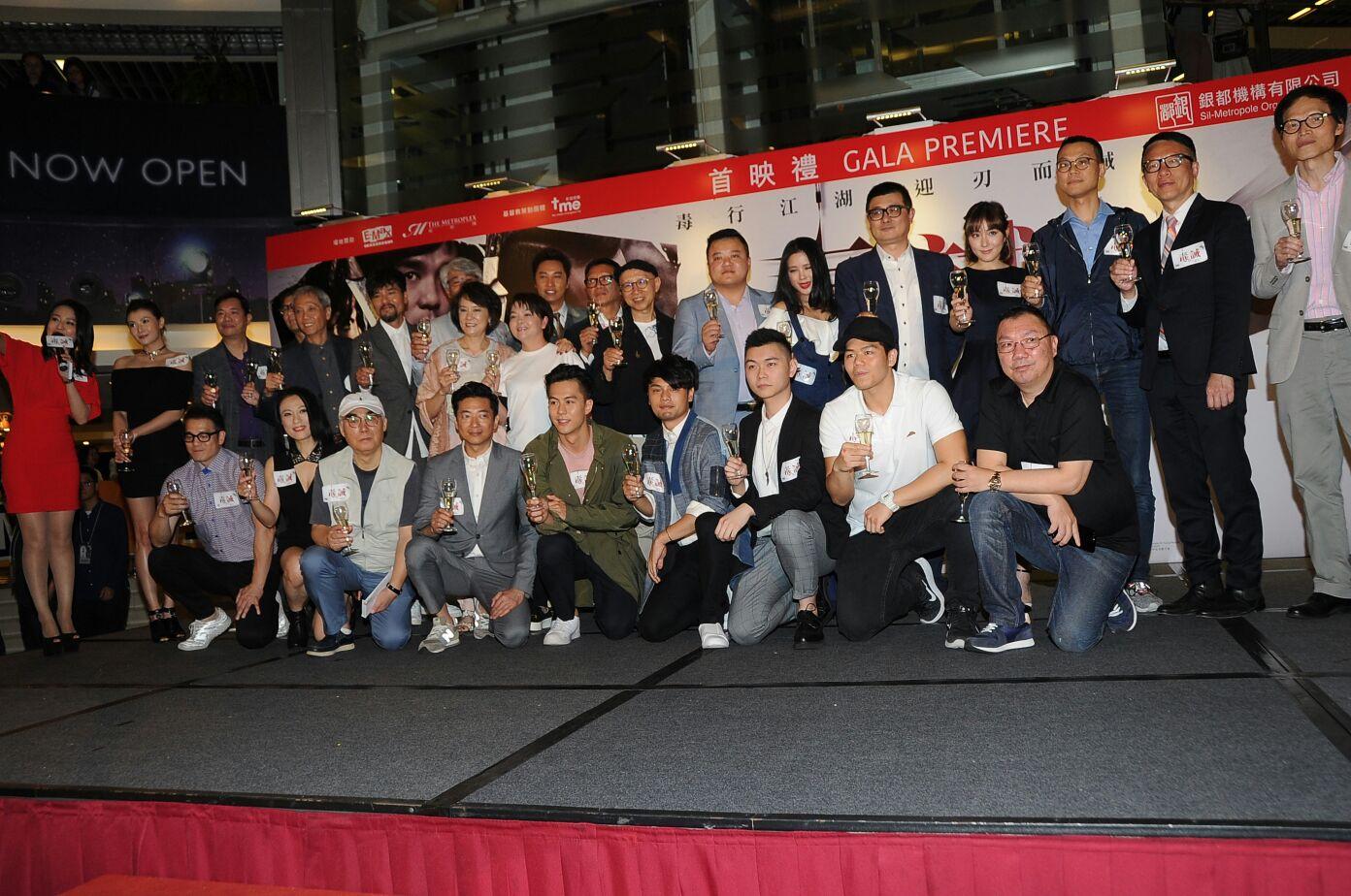 林家棟、譚耀文、趙碩之等出席電影《毒。誡》首映禮。