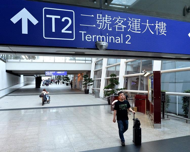 機場二號客運大樓將進行擴建。資料圖片
