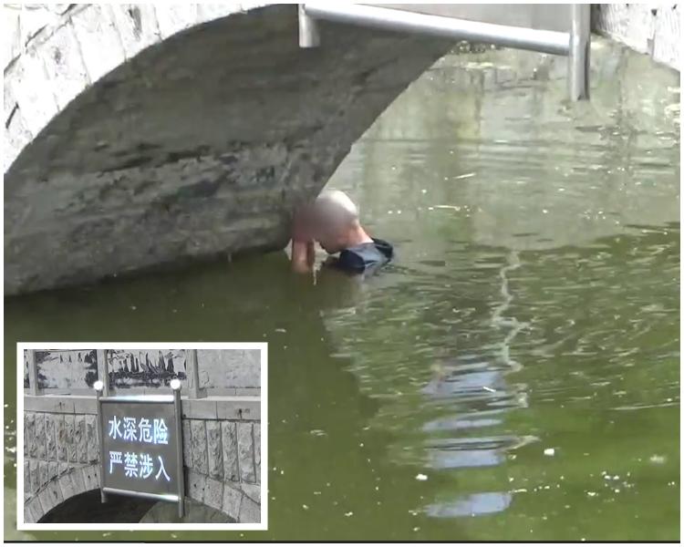 河的橋上掛著「水深危險 嚴禁涉入」的橫匾。片段截圖