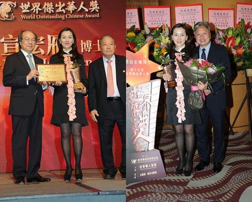 鄧鉅明見證太太鄧宣宏雁獲獎。