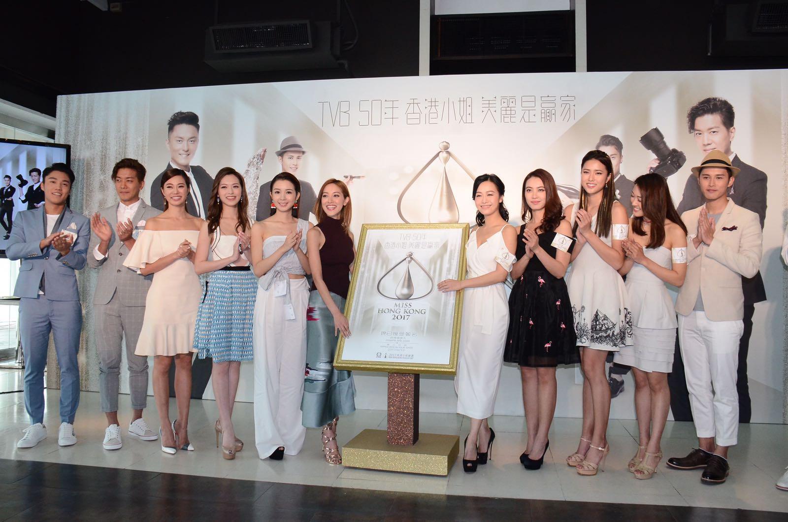 《2017香港小姐競選》舉行記者會,呼籲靚女參選。