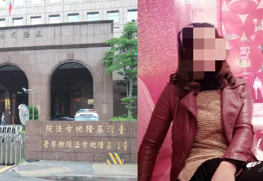 徐女被捕。