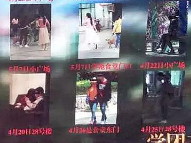 校方警告,在校園公共場合摟抱、親吻、勾肩搭背者,或要接受處分。
