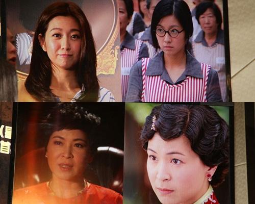 陳自瑤監犯造型有點傻氣;蘇玉華外貌多年來一直保持著。