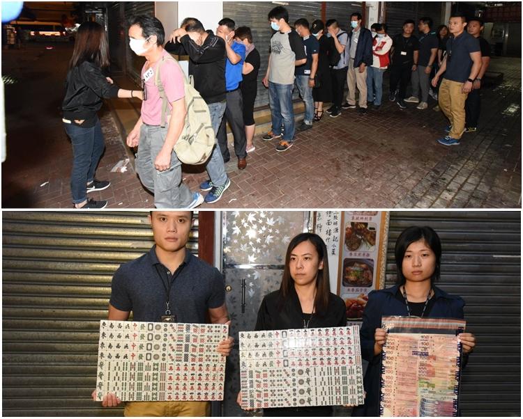 圖上,警方共拘捕18名男女。圖下,警方展示檢獲的麻雀及賭款。