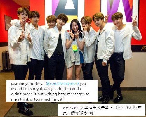 Jasmine原本開心分享同偶像BTS合照,卻因一個玩笑引來不快。