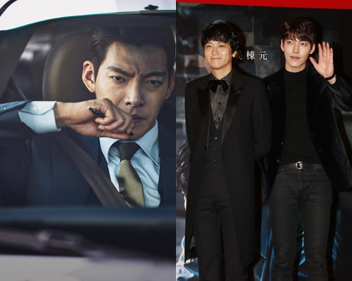 姜棟元、金宇彬今年1月曾來港為電影《Master》宣傳。