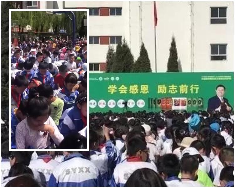 校長趙志傑表示,活動是為了幫助學生學會感恩,屬於學校個體行為。網上圖片