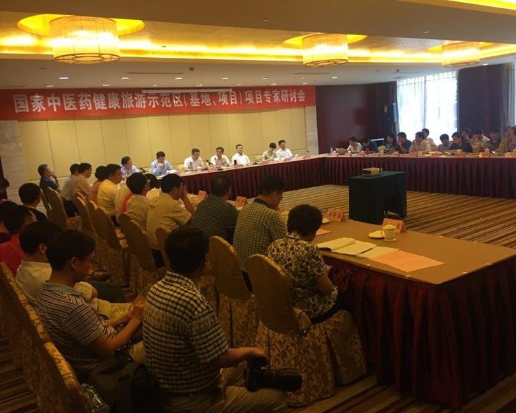 北京將興建「中醫藥健康旅遊示範基地」。