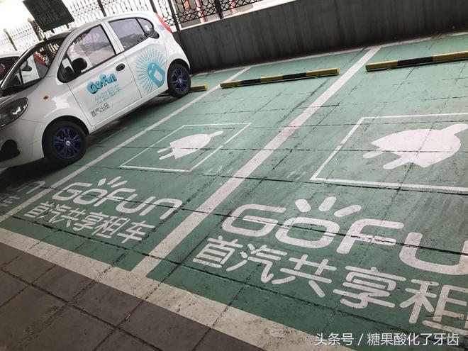 共享單車在內地十分流行。