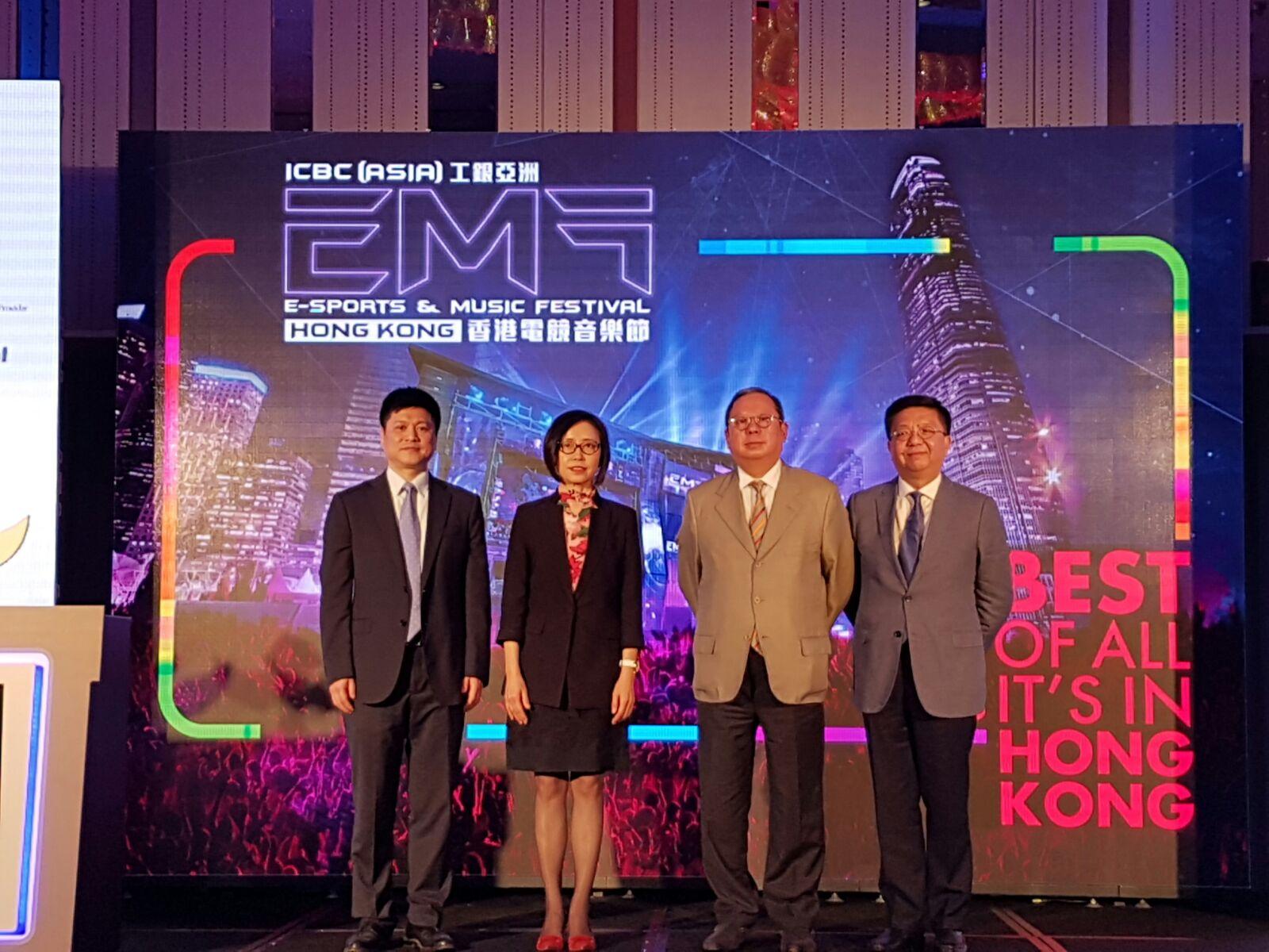 「香港電競音樂節」是首個集電競、音樂會及嘉年華於一身的大型活動。