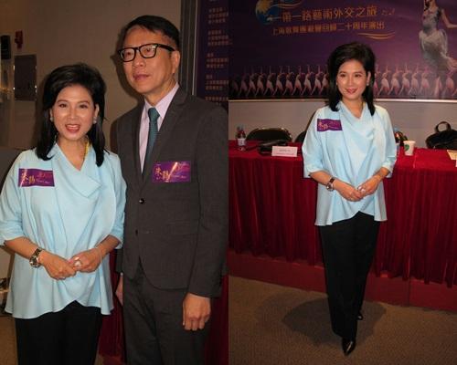 陳復生、葉家寶出席上海歌舞團演出發佈會。