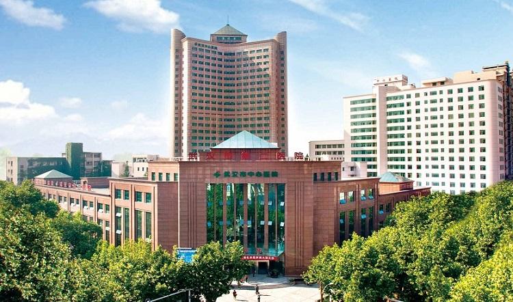 武漢市中心醫院。網上圖片