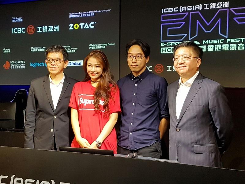 旅發局今年8月4至6日首次舉行「工銀亞洲香港電競音樂節」。
