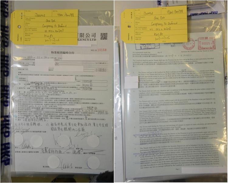 警方搜出大批財務文件。 黃文威攝