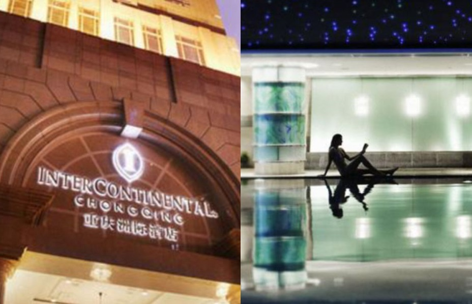 重慶洲際酒店游泳池被驗出尿素、大腸菌群測試不合格。重慶洲際酒店網頁截圖