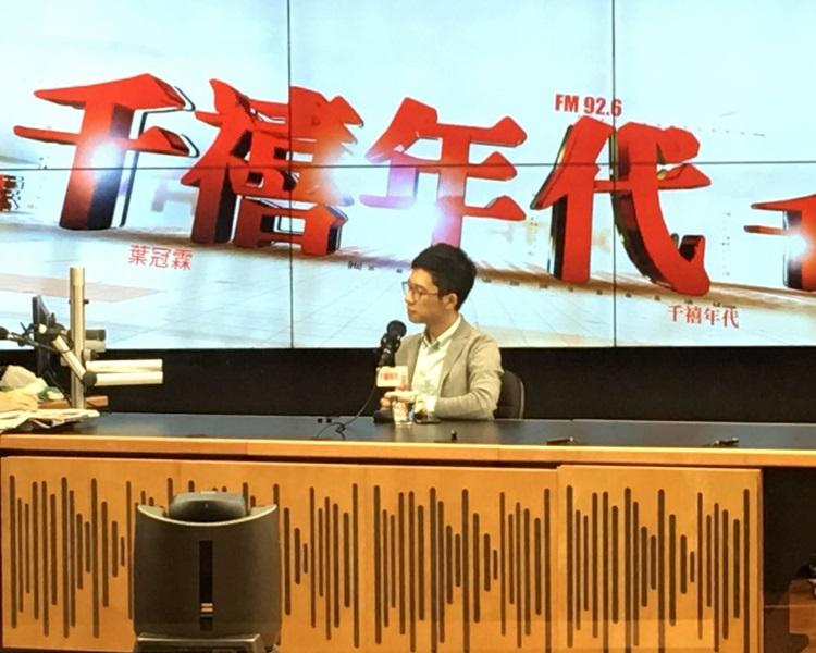 羅冠聰表示會考慮參加立法會補選。