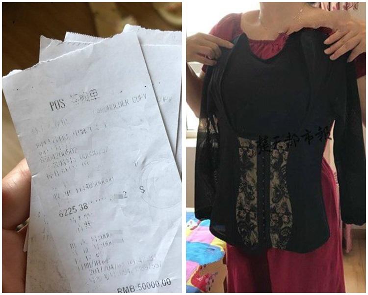 傳銷員指李女士可以穿這些內衣,一直美到60歲。