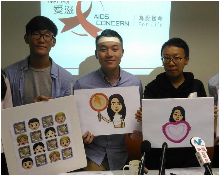 「關懷愛滋」項目經理(社群研究及青少年團隊) 何冠雄。