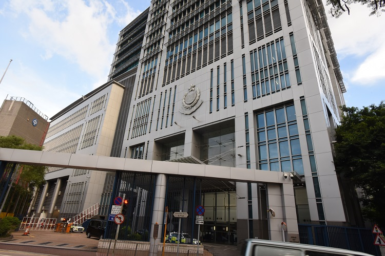 新界南總區警察總部。資料圖片