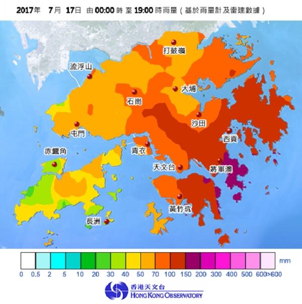 新界及港島東部雨勢較大。