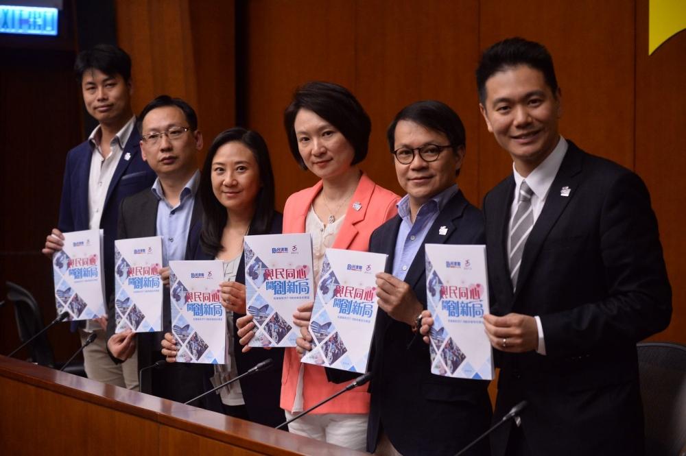 民建聯與行政長官林鄭月娥會面後召開記者會。