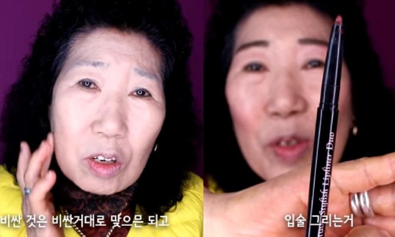 朴婆婆一段「看牙醫與逛市場妝容」的影片,吸引超過180萬人次點擊。
