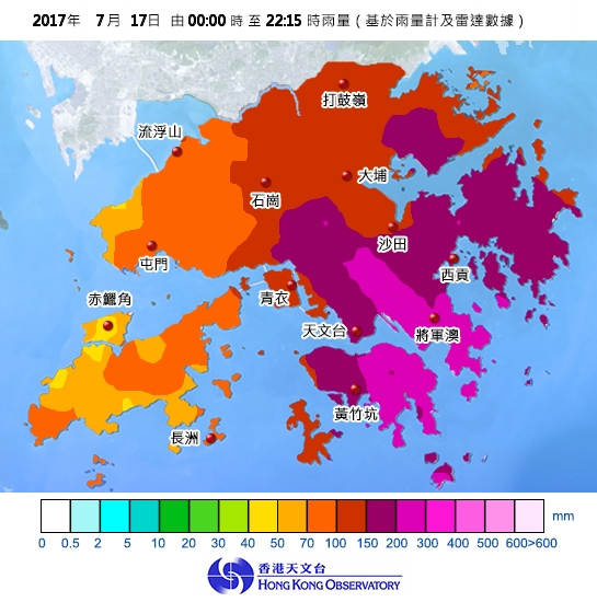 港島、九龍東及新界東累積降雨200毫米