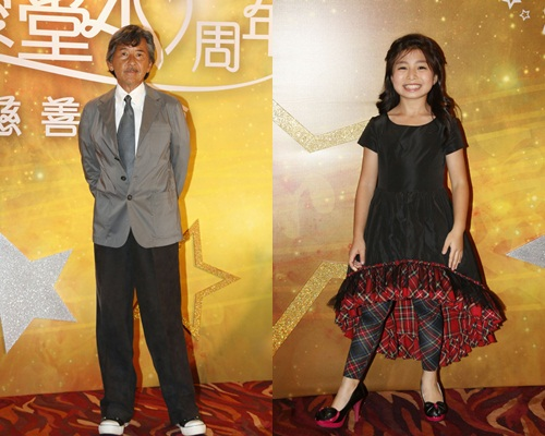 Lam與Celine妹妹是晚擔任表演嘉賓。
