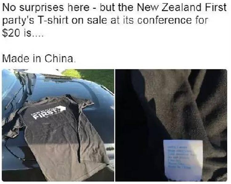 網民發現宣傳T恤是中國製造。網上圖片
