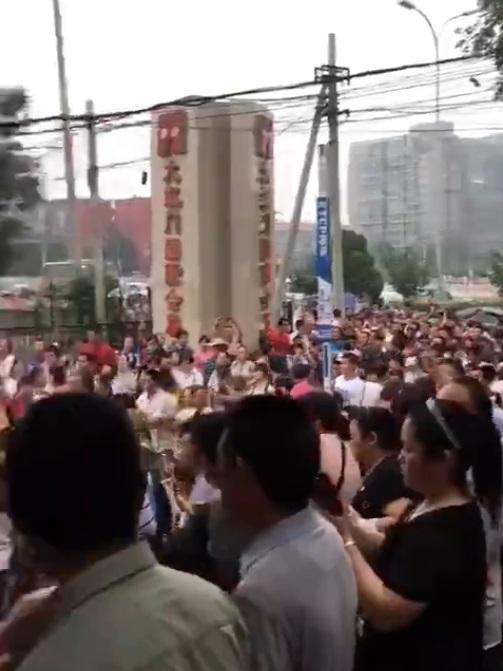 流傳過萬名會員在北京集會要求釋放善心匯主腦。網上圖片
