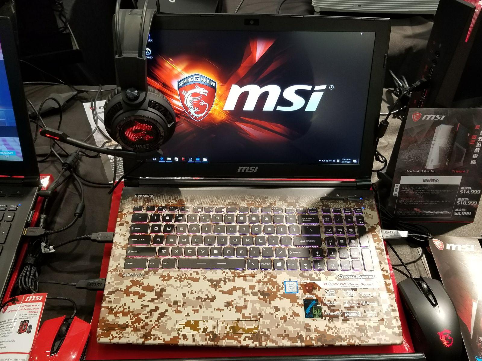 迷彩電競手提電腦。