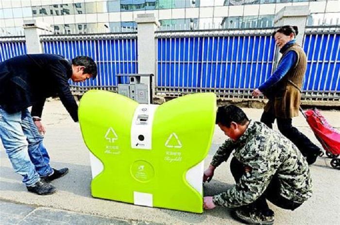 蝴蝶形垃圾桶。網上圖片