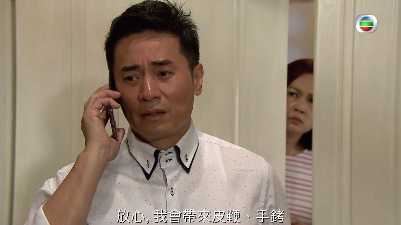 《愛.回家》播男男SM 歐瑞偉扮美少女被鞭打