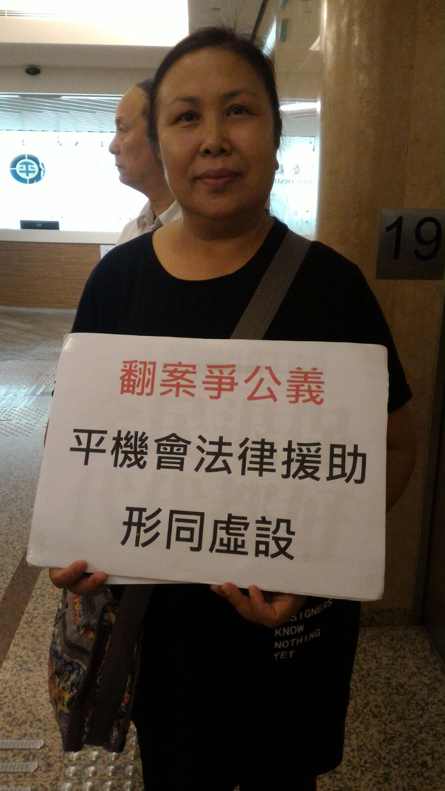 曾患癌的陳女士指,遭到僱主無理解僱。