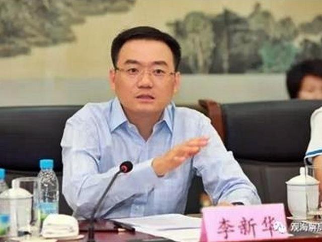 李新華現時擔任新余市市委常委兼秘書長。網圖