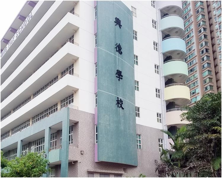 屯門興德學校校政混亂,楊潤雄表示不排除由政府接管。