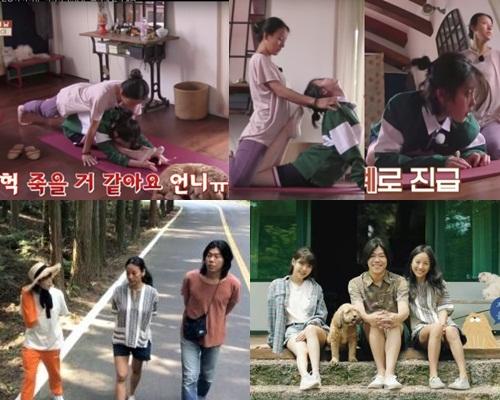 IU在節目中受李孝利感染練瑜伽,他們更不時互吐心聲。