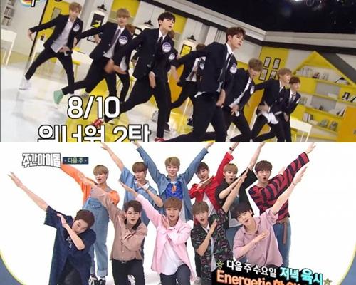Wanna One這期間上多個綜藝節目都令收視急升。