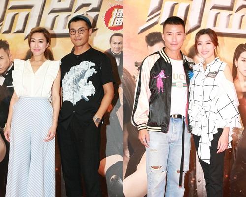 胡定欣與陳展鵬、陳山聰與姚子羚齊為劇集宣傳。