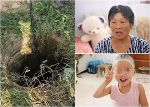 男童墜入一個30多米深的機井內,幸好被68歲女村民救回。 網上圖片