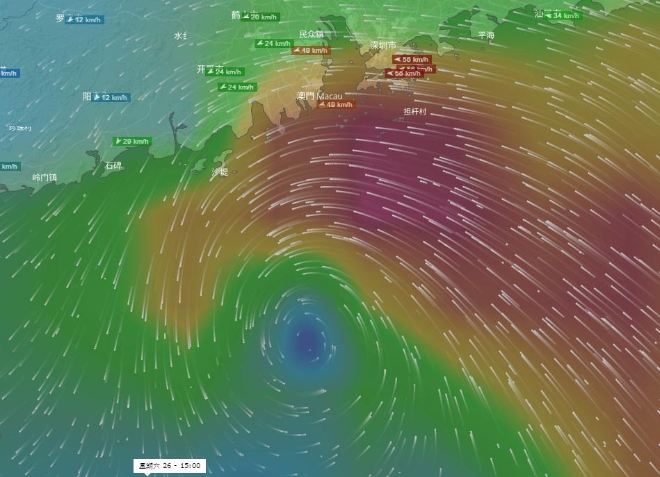 美國預報料周末南海可能有低壓區發展成熱帶風暴。網上圖片