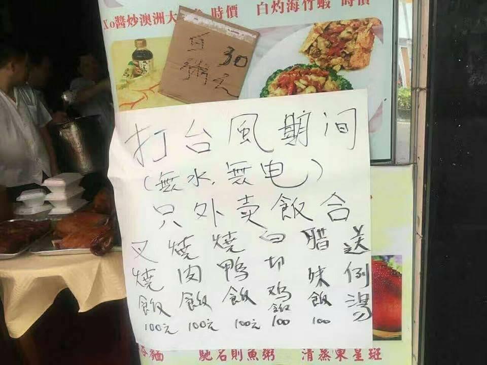 有燒味店賣100元一盒叉燒飯。網上圖片