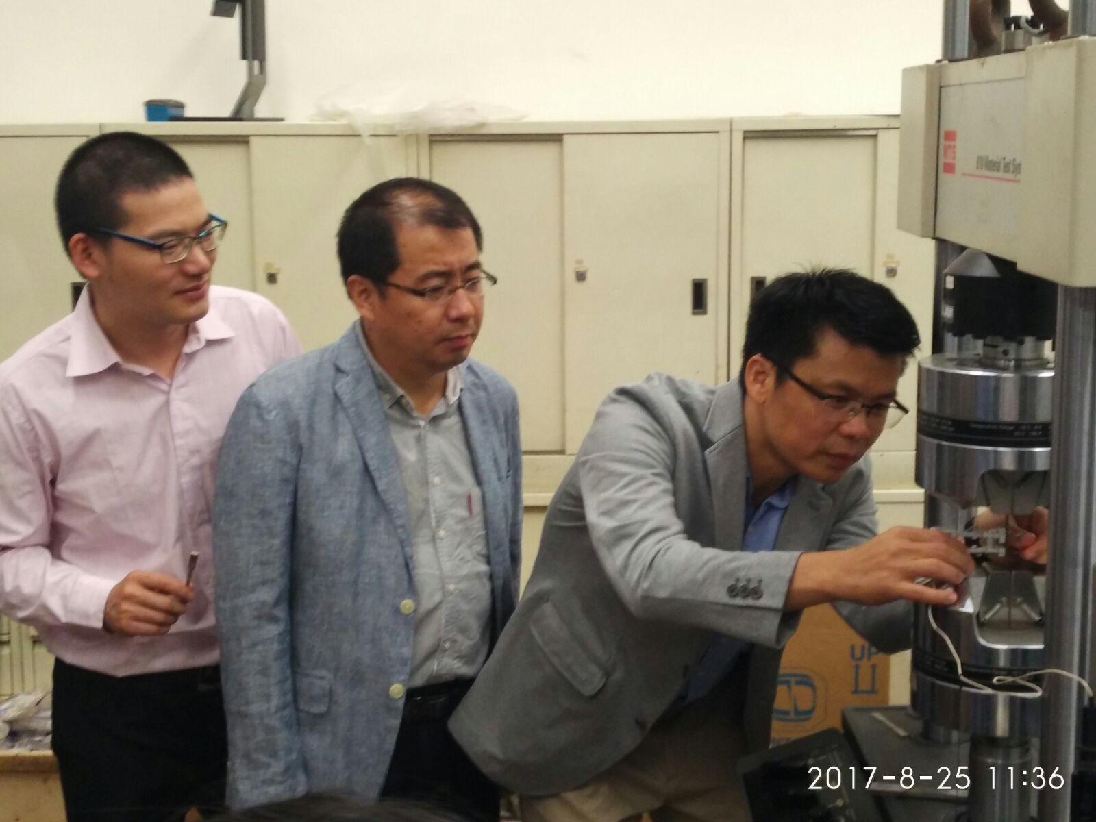 左起:何斌斌、羅海文、黃明欣