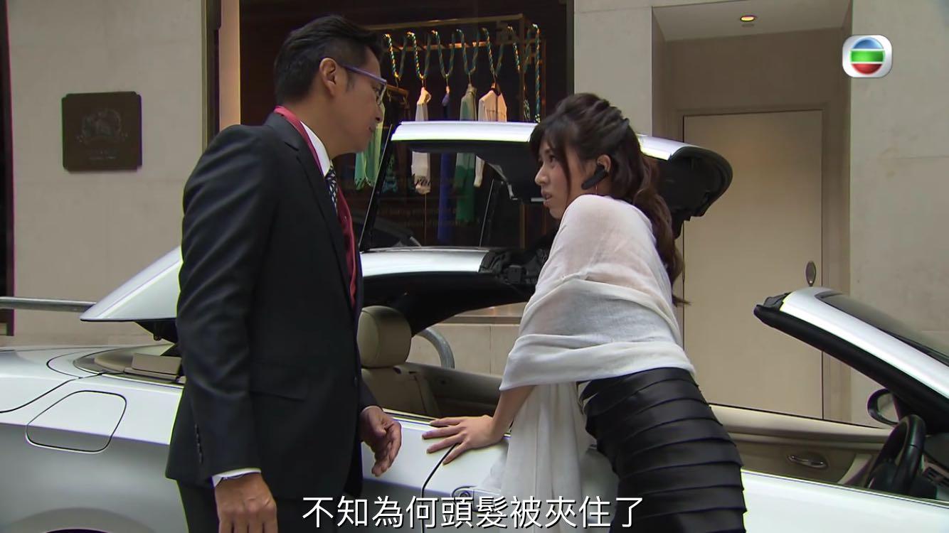 張秀文著貼身低胸裙,騷出「胸」器以美人計偷換鄭子誠的匙卡。