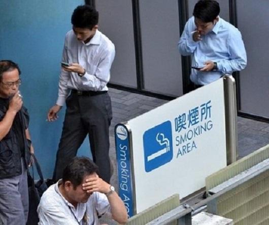 吸烟的员工经常会在固定休息以外的时间离开工作岗位。 网上图片