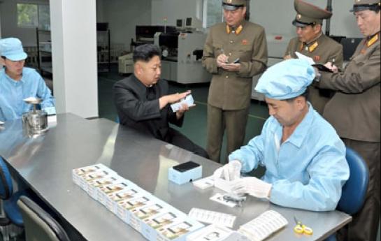北韩平均每7个人就有1个人拥有手机。 网上图片