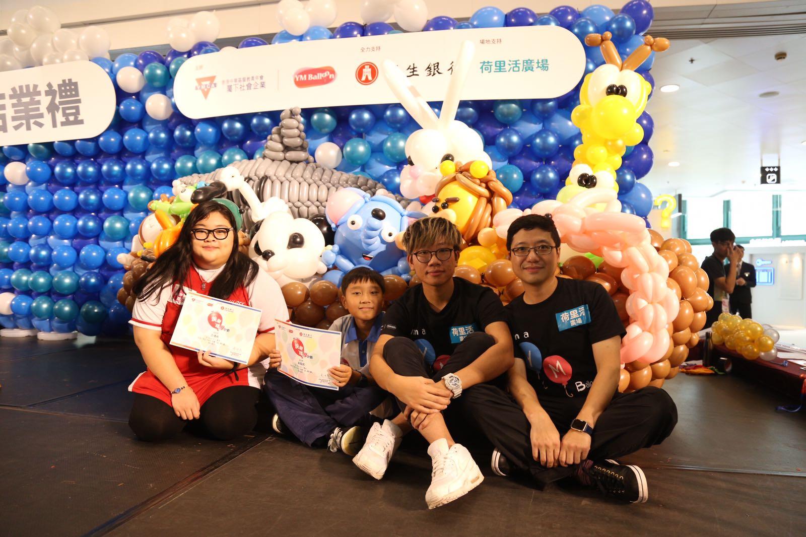 快樂「球」學計畫,透過扭氣球訓練,提升學生專注力、自信心及溝通能力等。